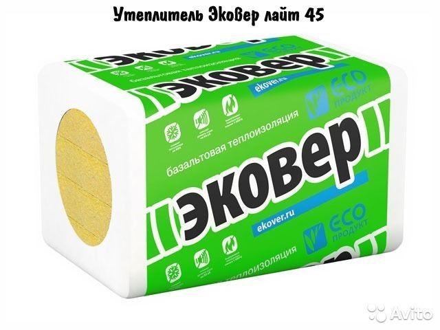 Утеплитель Эковер Лайт 100