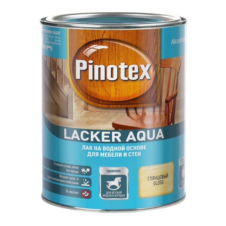 Лак глянцевый на водной основе Pinotex LACKER AQUA 70 2,7л.
