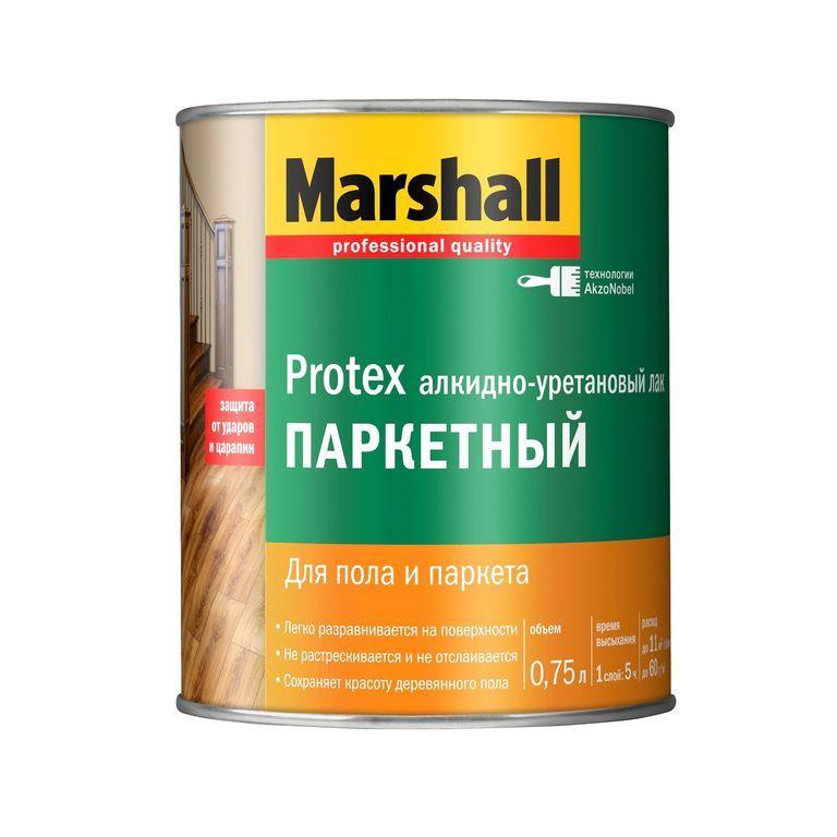 Лак паркетный Marshall PROTEX матовый, полуматовый 0.75 л.