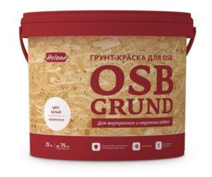 Грунт - Краска для ОСБ (OSB) 15кг белый/коричневый Хольцер