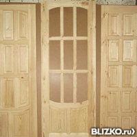Дверь межкомнатная деревянная под покраску остекленная 90х2000
