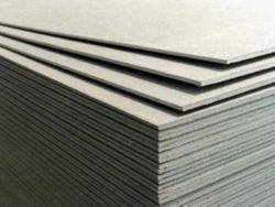 Гипсокартонный лист влагостойкий (ГКЛВ) Даногипс, мм 1200х2500х9.5